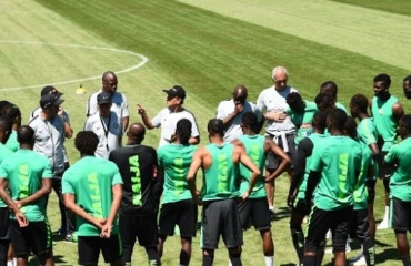 Super Eagles Camp open for CAF Qualifiers