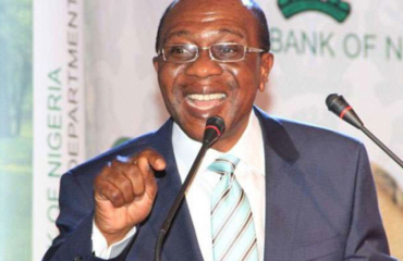 MPC Retains monetary policy rate at 11.5 percent